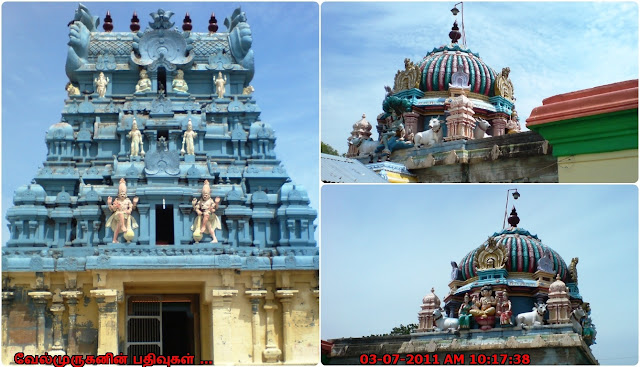 Mahendrapalli Somasundareswarar Temple