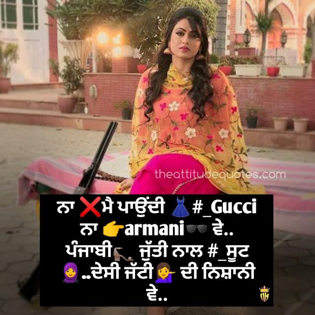 Punjabi kudi attitude status, Personality status in punjabi