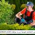 تشغيل 10 بستانيي مناطق خضراء بمدينة بركان