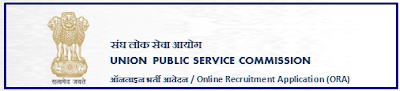 UPSC Recruitment 2021 | UPSC Advt No 12/2021 for Various Vacancies