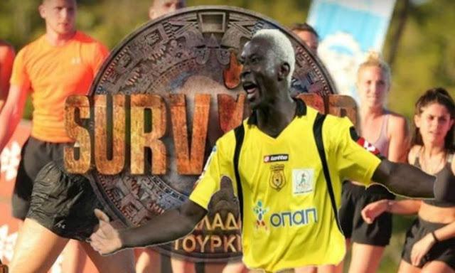 """Στο """"Survivor 3"""" ο πρώην παίκτης της Ερμιονίδας Πάτρικ Ογκουνσότο"""