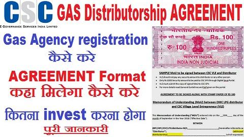 csc gas agency registration 2020