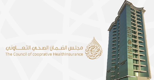 New insurance must for extending the Visit Visa of Saudi Arabia - Health Council