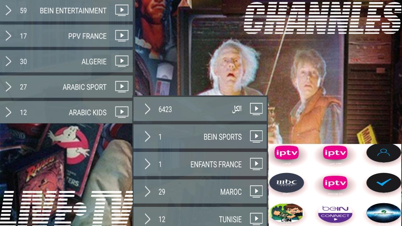 اسطورة لمشاهدة اكثر من 6000 قناة تلفزيونية  اجنبية وعربية مجانا /حصريا/Alostora-tv