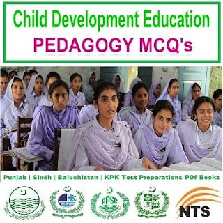 pedagogical development پداگوژی