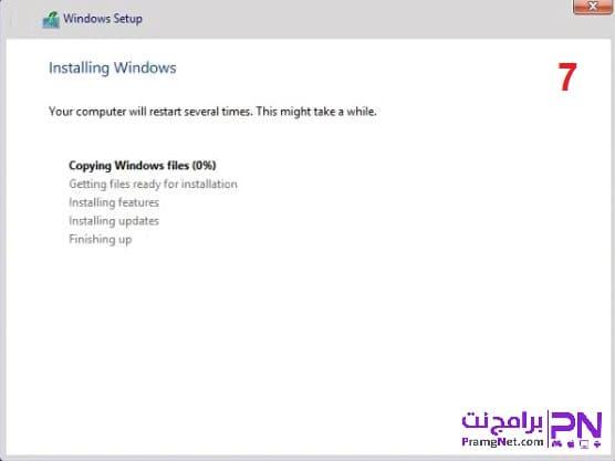 تنزيل ملفات ويندوز 8