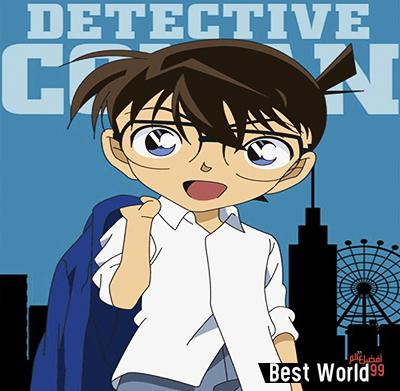 تحميل جميع حلقات المحقق كونان مترجم - Detective Conan