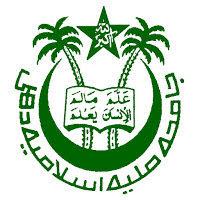 Jamia Millia Islamia Syllabus