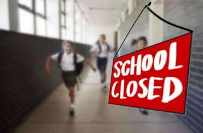 Corono-Virus- Madhya Pradesh All School Cloed from 13 MArch 2020-कोरोना वायरस के चलते सभी सरकारी और प्राइवेट स्कूलों की छुट्टी घोषित