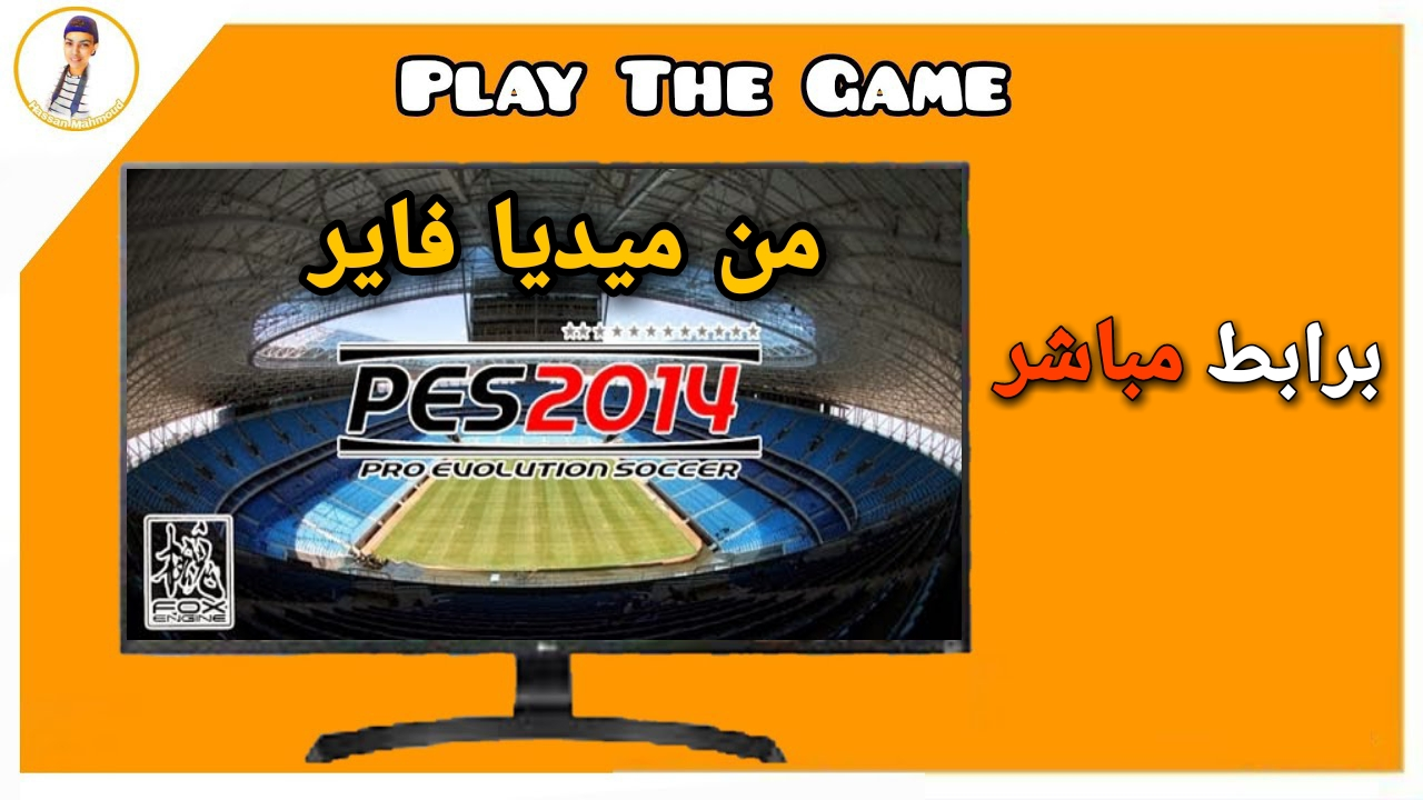 تحميل لعبة football manager 2020 للكمبيوتر من ميديا فاير