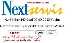 Next Xbox-Mini-HD