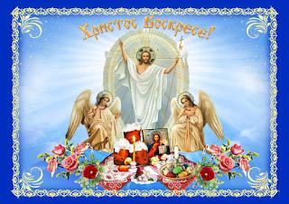 Христос воскресе фото