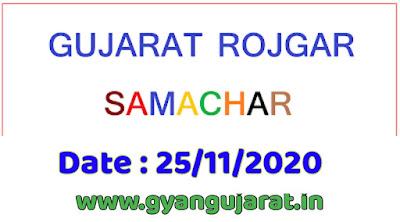 pdf Gujarat Rojgar samachar