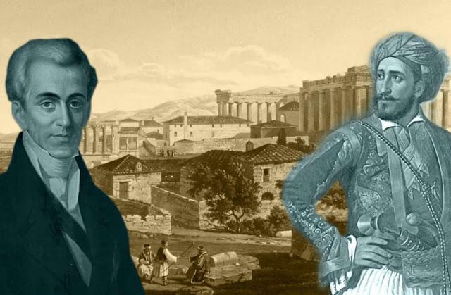1829: Πως περιγράφει ο Μακρυγιάννης τις πρώτες εκλογές στην Ελλάδα