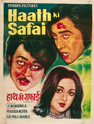 Haath Ki Safai 1974 Hindi 720p WEBRip 1GB ESub
