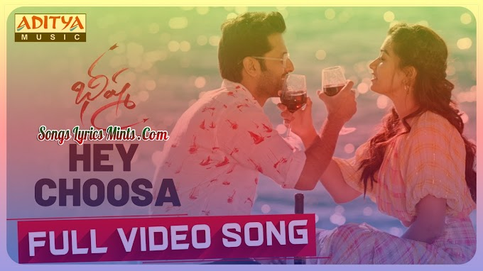 Hey Choosa Lyrics In Telugu, Hindi & English - Bheeshma Telugu Movie New Song Lyrics | Sanjana Kalamanje | Nithiin, Rashmika Mandanna | Latest Telugu Movies Song Lyrics 2020