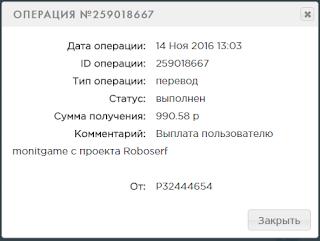 https://1.bp.blogspot.com/-Kmh-S7VGUG0/WCmMqtgG_bI/AAAAAAAABnw/MpK26EjCgjMVrnKSyuNFceX7z08SXTk4gCLcB/s320/QIP%20Shot%20-%20Screen%201123.png
