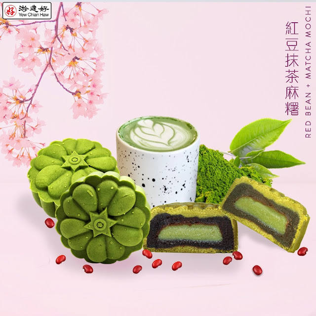 Shopee Mid Autumn Festival Mooncake Promotion Penang Blogger Influencer Ych