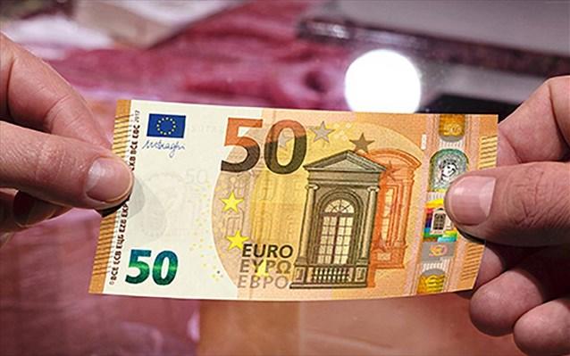 Δίνεται επίδομα 720 ευρώ σε χιλιάδες Έλληνες - Δείτε αν το δικαιούστε!