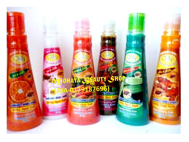 SCRUB BADAN OILLY SPA SALT