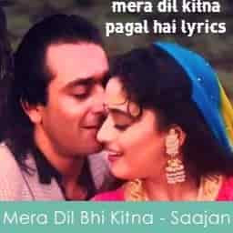 Mera Dil Bhi Kitna Pagal Hai lyrics |