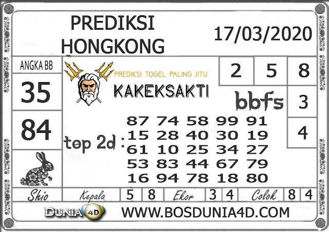 Prediksi Togel HONGKONG DUNIA4D 17 MARET 2020