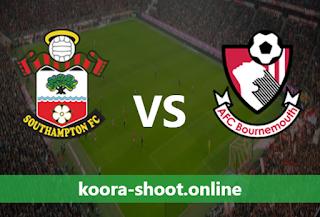 بث مباشر مباراة بورنموث وساوثهامتون اليوم بتاريخ 20/03/2021