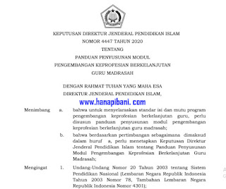 SK Dirjen Pendis tentang Panduan Penyusunan Modul PKB Guru Madrasah