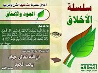 بطاقات تربوية دينية السنوات التعليمية 8_2.jpg