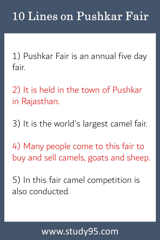 10 Lines on Pushkar Fair