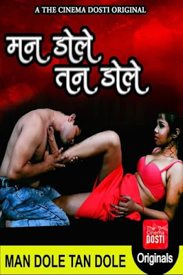 [18+] Man Dole Tan Dole (2020) CinemaDosti Exclusive Short Film 720p WEB-DL 200MB