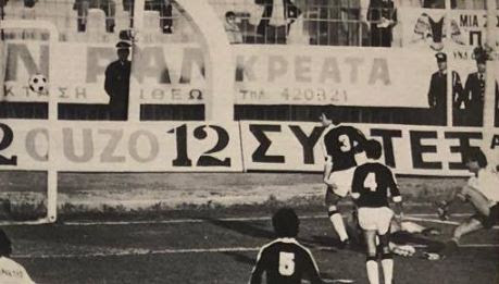 22 11 1981a
