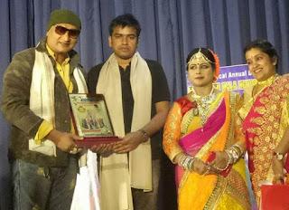 संजय भूषण पटियाला को राग रागिनी कला संस्कृति केंद्र द्वारा किया गया सम्मानित
