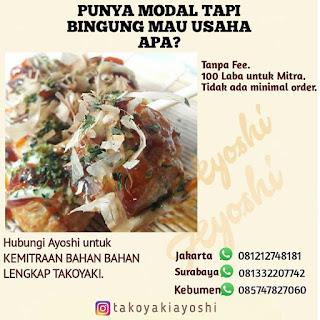 modal takoyaki