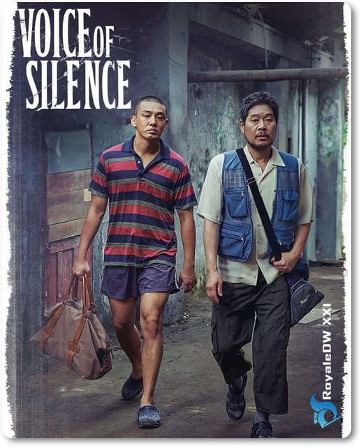 VOICE OF SILENCE (2020)