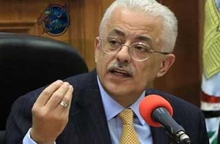 قرارات وزير التعليم ترهق المصريين قبل بدء الدراسة اخر قرارت