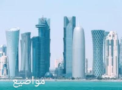 اين تقع الدوحه-وعدد سكانها