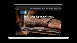 лого Dikiy