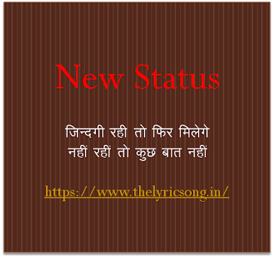 STATUS FOR WHATSUP FACEBOOK