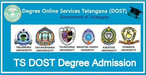 Dost degree online admissions 2018, The seat can be taken anywhere