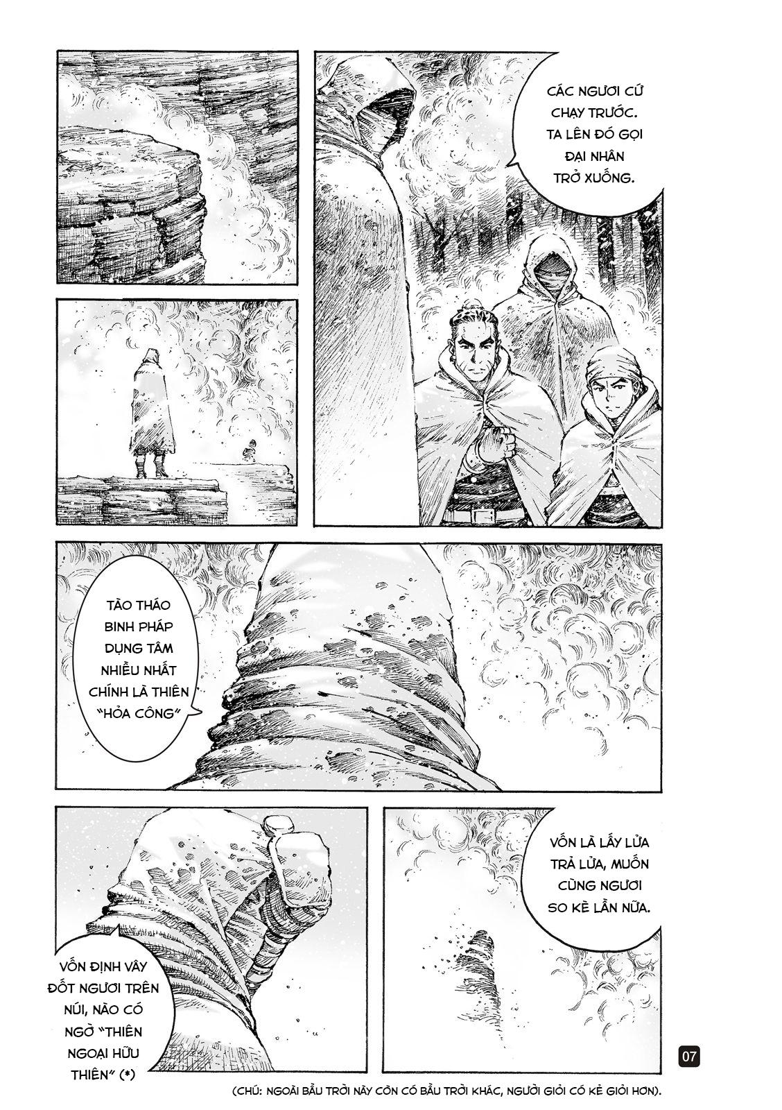 Hỏa phụng liêu nguyên Chương 525: Côn Bằng triển sí trang 7