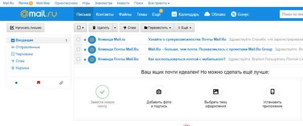 انشاء حساب روسي بدون رقم هاتف