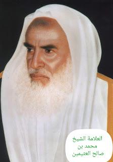 حكم قراءة القرآن الكريم بدون طهارة