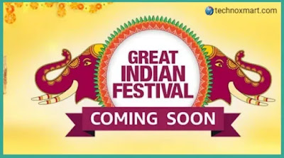 Amazon Great Indian Festival Sale 2020 Is Said To Start From 17 October, Prime Members Will Get Early Access