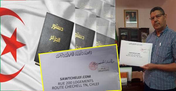 جريدة صوت الشلف تتلقى نسخة  لمسودة الدستور من رئاسة الجمهورية