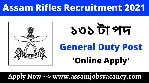 Assam Rifles Recruitment 2021: 131 Vacancy for Rifleman/ Riflewomen Post