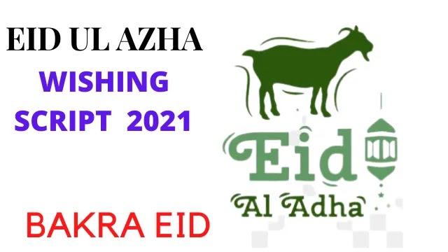 Eid Ul Adha Wishing Script for Blogger 2021 Bakra Eid Script