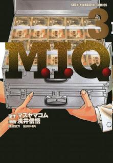 M.I.Q. 第01-03巻
