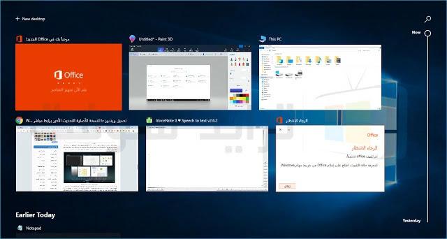 ويندوز 10 النسخة الأصلية للكمبيوتر من مايكروسوفت