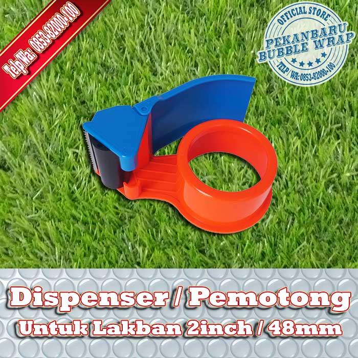 dispenser lakban Joyko di Pekanbaru, jual dispenser lakban Joyko di pekanbaru, dispenser lakban Joyko murah di pekanbaru
